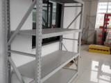 层板货架的结构形式及优点