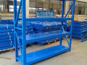 南京层板货架的标准规格