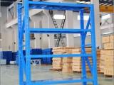 南京中型层板货架多少钱