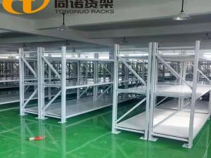 江宁中B型搁板货架